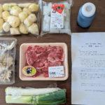 米沢牛芋煮セット
