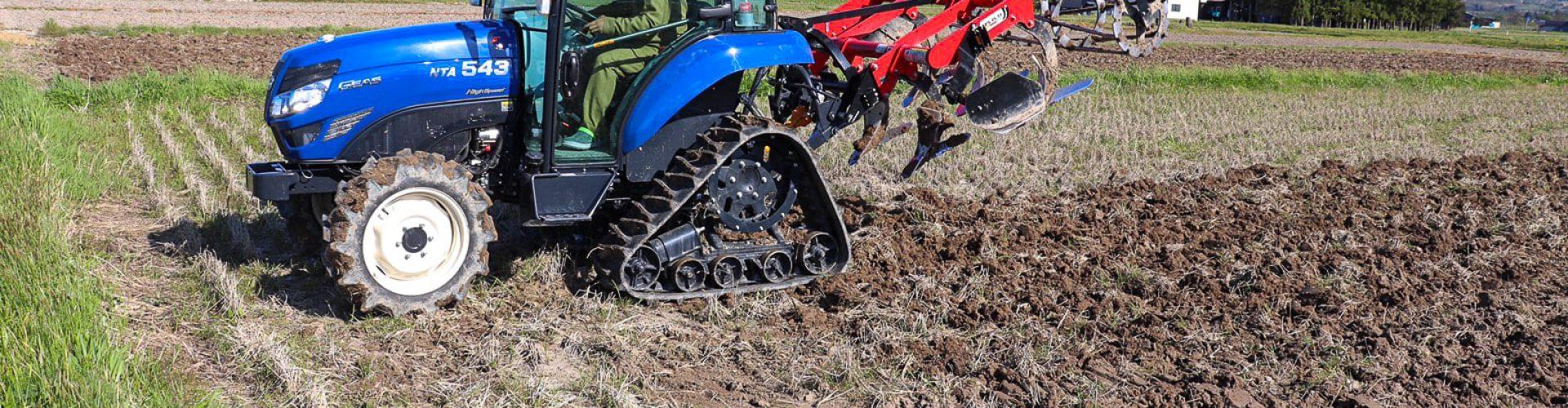 speedculti-tractor